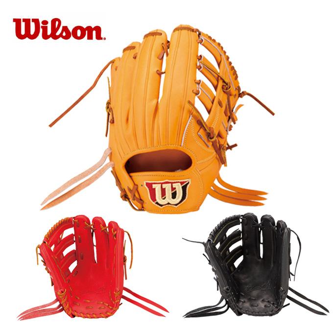 【エントリーで9倍 8/10~8/11まで】 ウイルソン 野球 硬式グラブ 硬式グローブ ウィルソンスタッフDUAL外野手用12 WTAHWQD8D Wilson