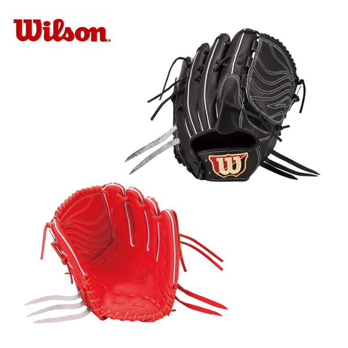 ウイルソン Wilson野球 硬式グラブ 硬式グローブウィルソンスタッフ投手用WTAHWQ1WA