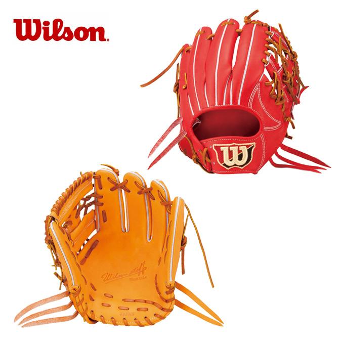 ウイルソン Wilson野球 硬式グラブ 硬式グローブウィルソンスタッフ内野手用WTAHWQ6KH