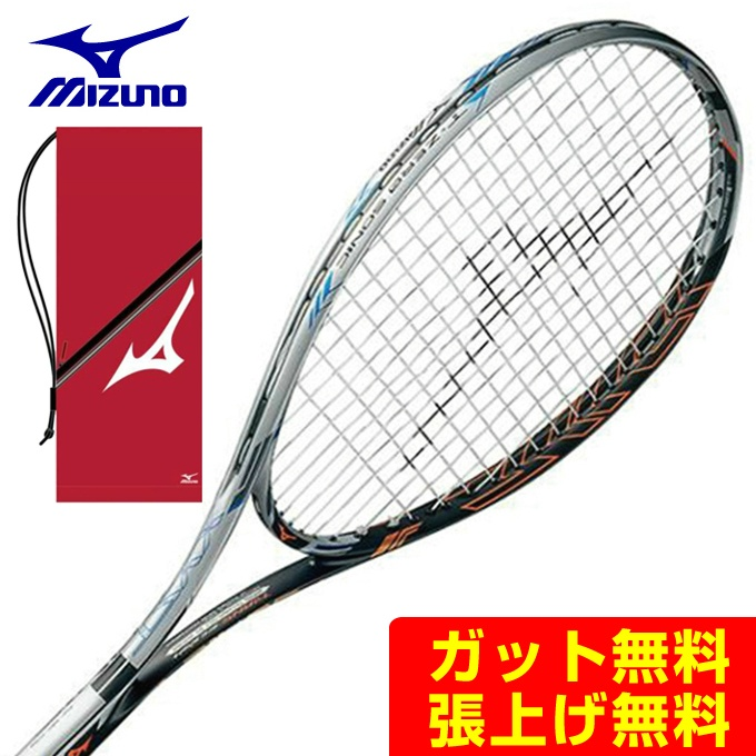 ミズノ ソフトテニスラケット 前衛 ジスト Tゼロソニック Xyst T-ZERO SONIC 63JTN73754 mizuno