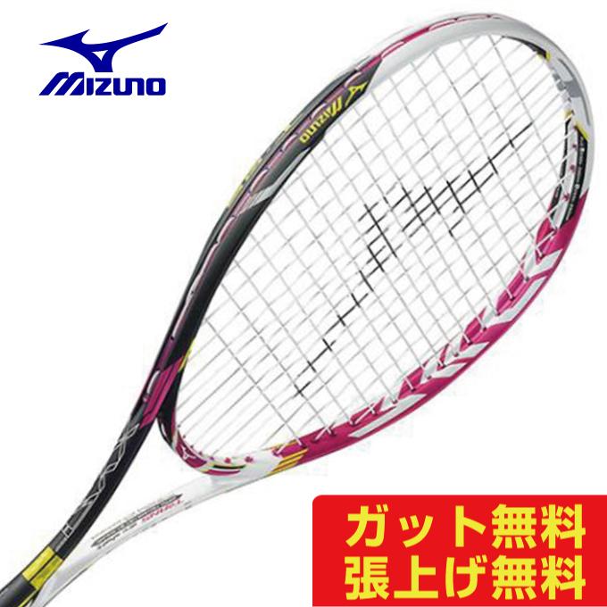 ミズノ ソフトテニスラケット 前衛 ジスト Xyst Tー05 63JTN63564 mizuno