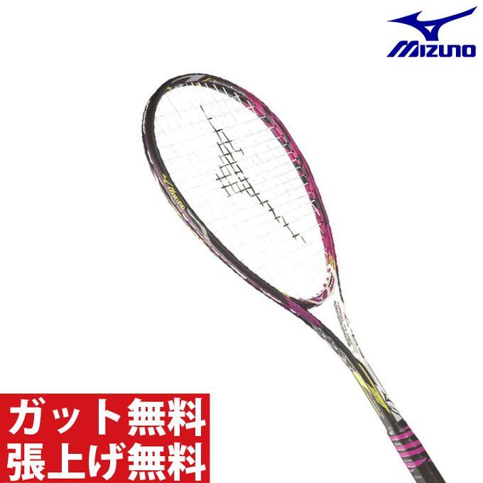 ミズノ ソフトテニスラケット 後衛 ジスト Z-05 63JTN63664 mizuno
