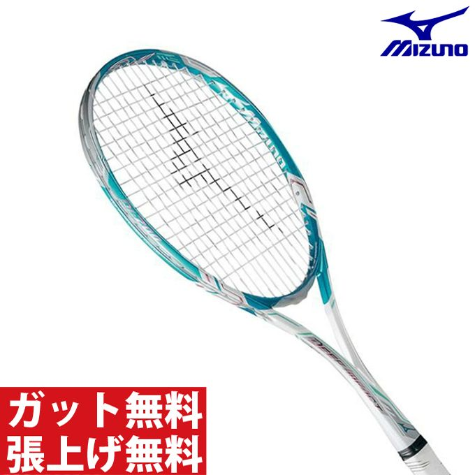 ミズノ ソフトテニスラケット 前衛向け ディーアイ DI-700 63JTN74730 mizuno