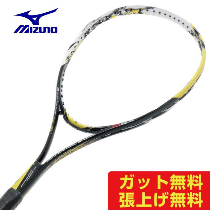 ミズノ ソフトテニスラケット 前衛 ジスト Xyst T-BOOSTER 63JTN79345 mizuno