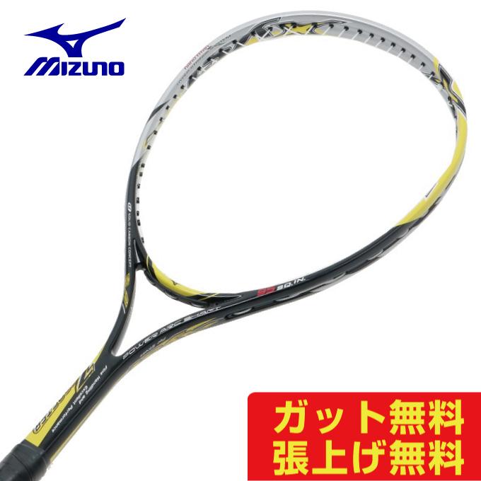 ミズノ ソフトテニスラケット 後衛 ジスト Xyst Z-BOOSTER 63JTN79445 mizuno