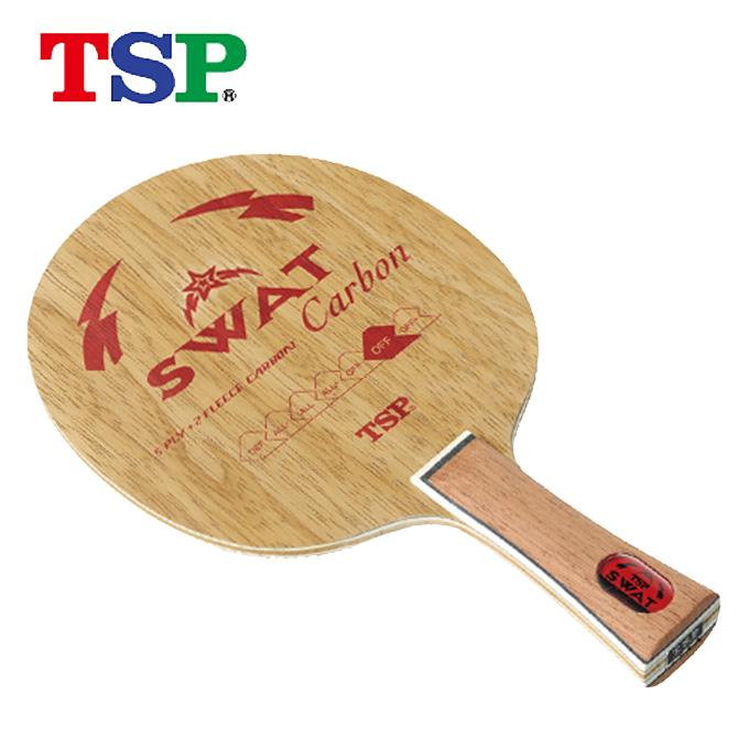 ティーエスピー TSP卓球ラケット シェークタイプスワット カーボン FL26344