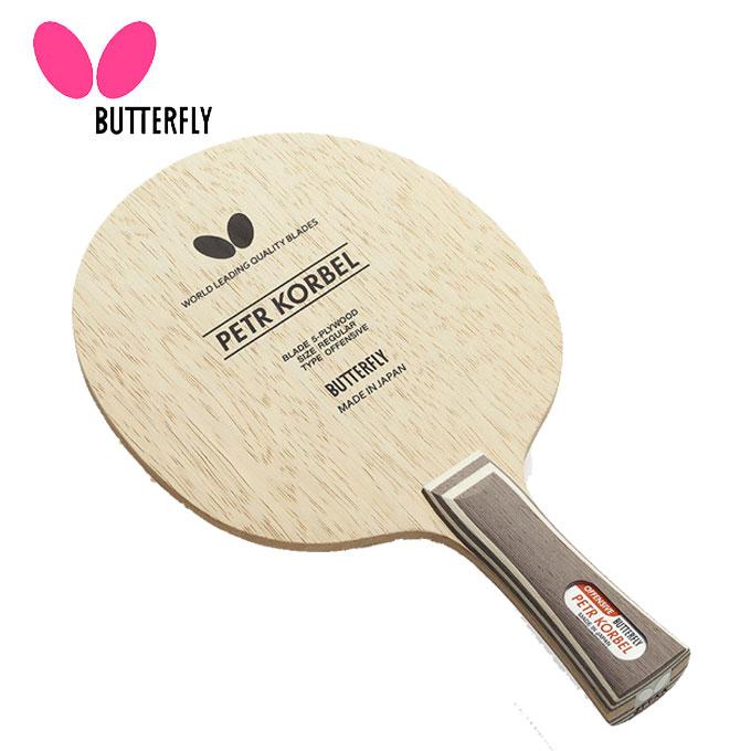バタフライ Butterfly卓球ラケット シェークタイプコルベル-FL30271