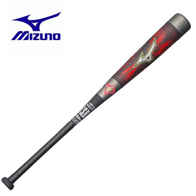 ミズノ MIZUNO野球 少年軟式バットメガキング2 ビヨンドマックス1CJBY12078