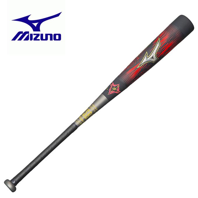 ミズノ MIZUNO野球 少年軟式バットメガキング2 ビヨンドマックス1CJBY12080