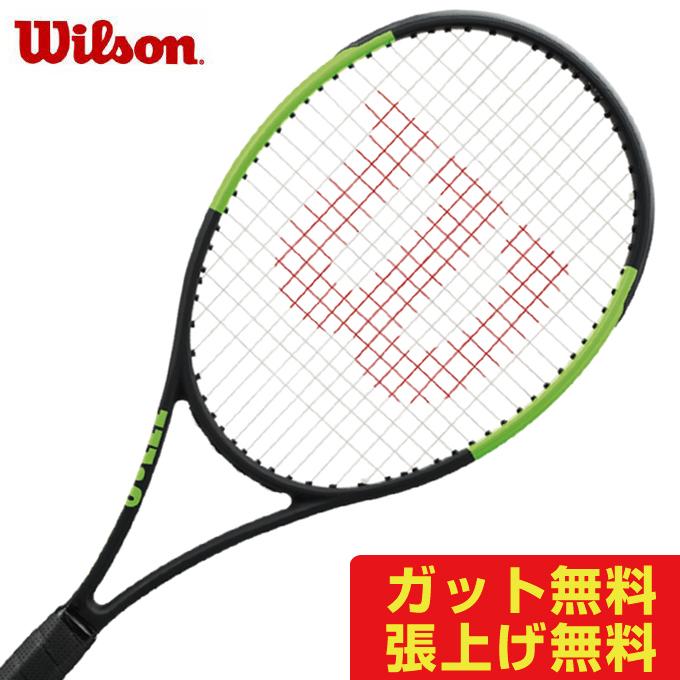 【クーポン利用で2,000円引 7/29 0:00~8/1 23:59】 ウィルソン 硬式テニスラケット ブレード BLADE 98 16X19 COUNTERVAIL WRT733510 Wilson
