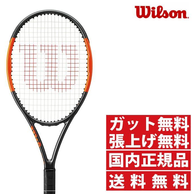 ウィルソン 硬式テニスラケット バーン BURN 95 CV WRT734110 Wilson