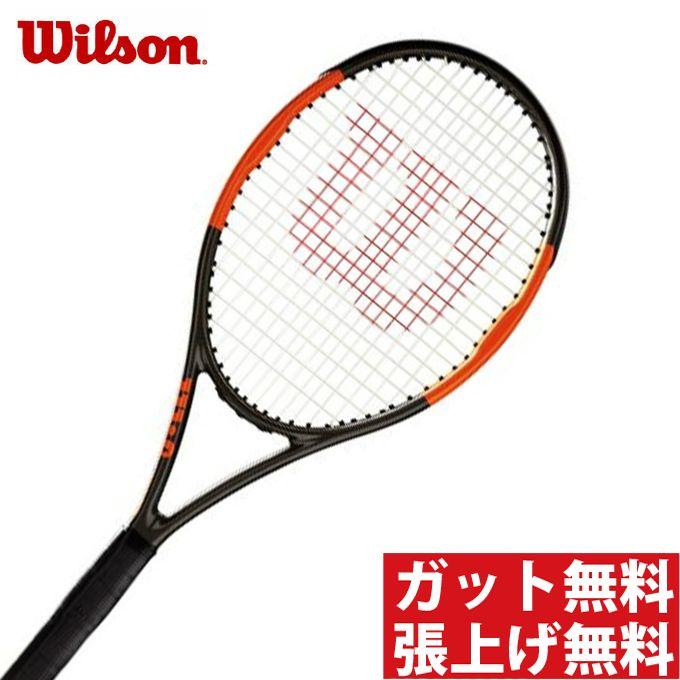 【クーポン利用で2,000円引 7/29 0:00~8/1 23:59】 ウィルソン 硬式テニスラケット バーン BURN 95J CV WRT735510 Wilson