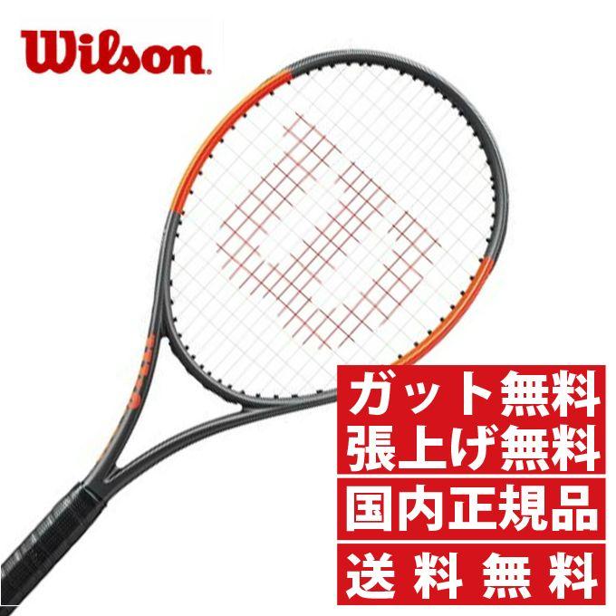 大人気新作 【クーポン利用で1000円引 11 ウィルソン/18 23:59まで BURN】 ウィルソン 硬式テニスラケット バーン バーン BURN 100LS WRT734510 Wilson, CDメガネのサウンドエース:d257c5db --- lunita.forumfamilly.com