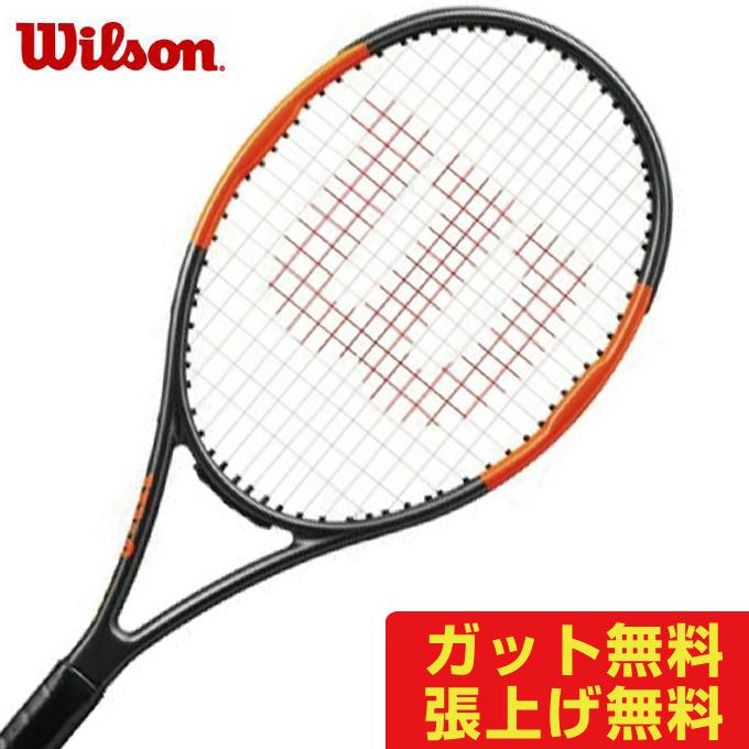 ウィルソン 硬式テニスラケット バーン100チーム BURN 100TEAM WRT734710 Wilson レディース ジュニア