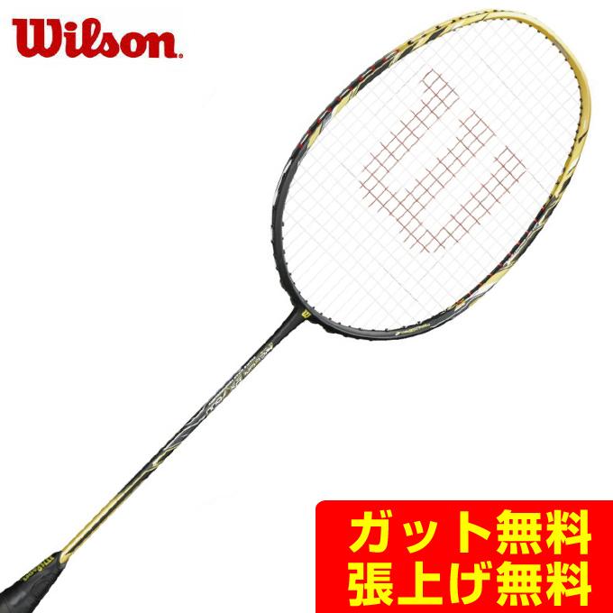 ウィルソン バドミントンラケット RECON PX7600 レコンピーエックス WRT8807202 Wilson