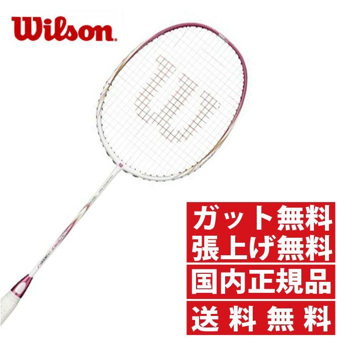 【クーポン利用で1000円引 3/4 20:00~3/11 1:59】 ウィルソン バドミントンラケット フィアース FIERCE CX8000J -GOLD EDITION WRT880520 Wilson