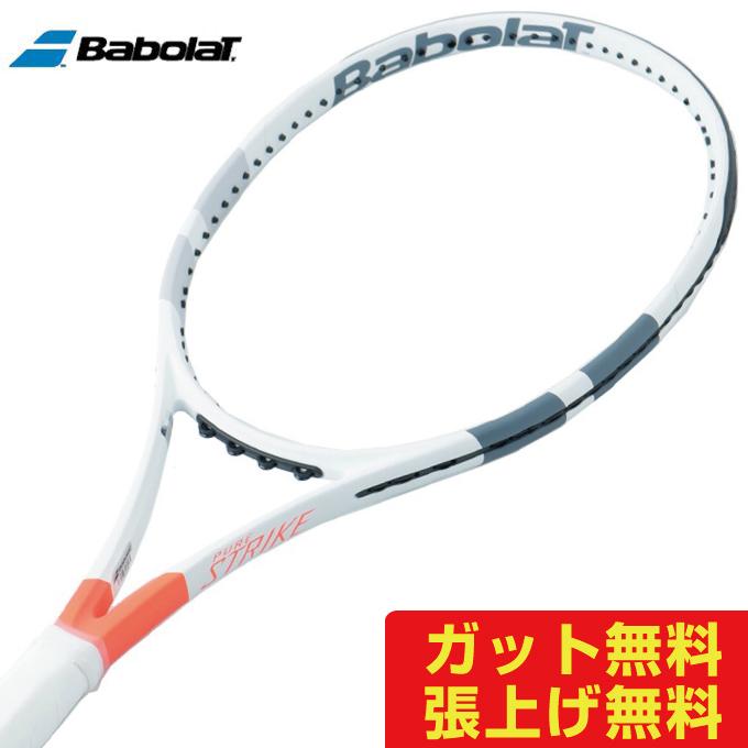 【クーポン利用で1000円引 11/18 23:59まで】 バボラ 硬式テニスラケット PURE STRIKE ピュアストライク 18/20 BF101314 Babolat