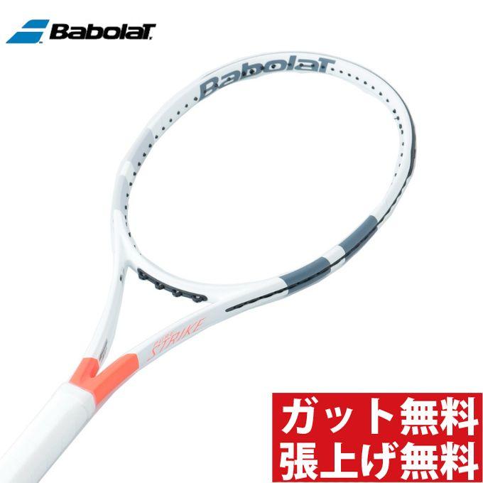 バボラ 硬式テニスラケット PURE STRIKE ピュアストライク 16/19 BF101315 Babolat