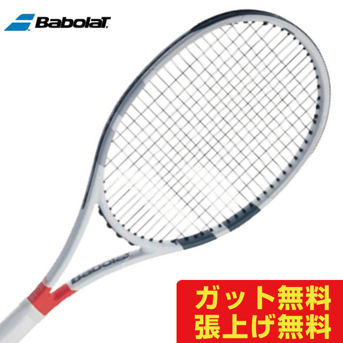 【3/25はクーポンで1000円引】 バボラ 硬式テニスラケット ピュアストライクVSツアー PURE STRIKE BF101312 Babolat メンズ