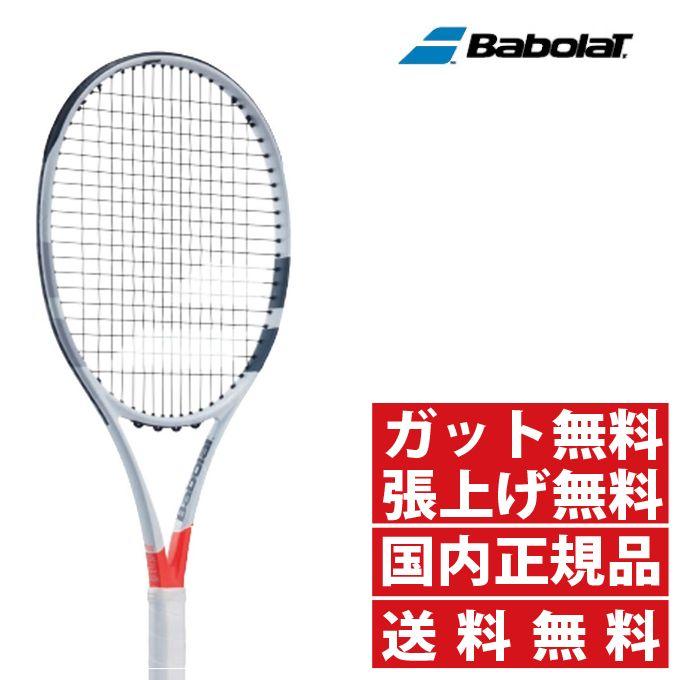 バボラ 硬式テニスラケット ピュアストライク100 PURE STRIKE BF101316 Babolat メンズ レディース