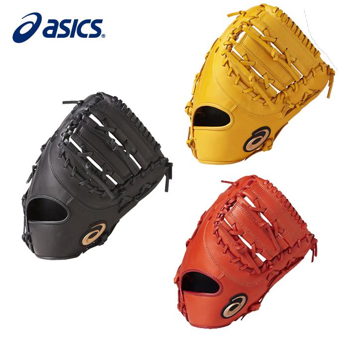 アシックス 野球 一般軟式グラブ 一塁手 メンズ レディース 軟式用ミット DIVE ダイブ BGR7BF asics