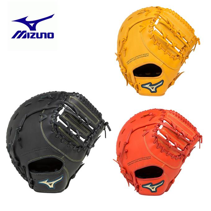 ミズノ MIZUNO野球グローブ軟式用 グラブ セレクトナイン1AJFR16600軟式グラブ 軟式 グローブ 一般一塁手用 ファースト ミット