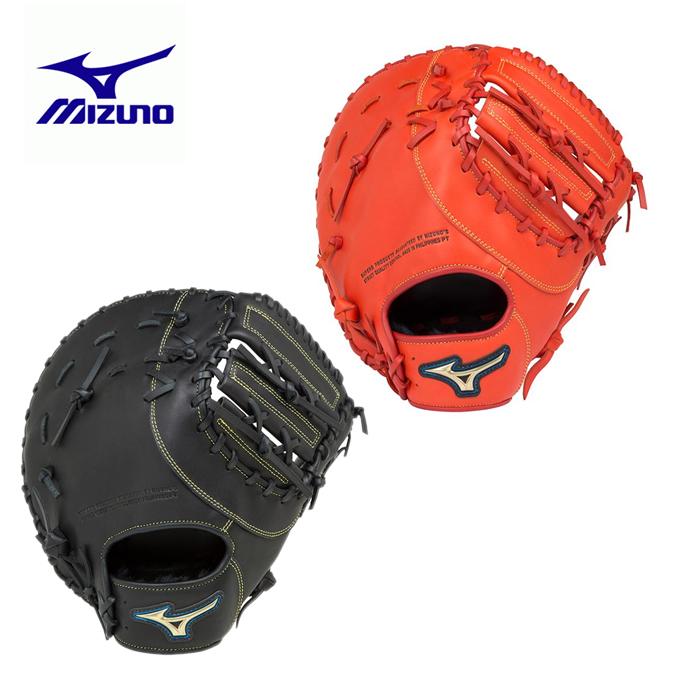 ミズノ MIZUNOソフトボールグローブ・グラブ セレクトナイン1AJCS16600ソフトグラブ ソフト グローブ 一般用 捕手 一塁手 兼用