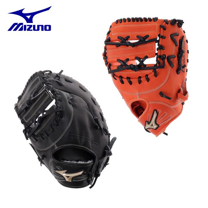 ミズノ 野球 一般軟式グラブ 一塁手 メンズ レディース GlobalElite グローバルエリート 一塁手用ST型 1AJFR16200 MIZUNO