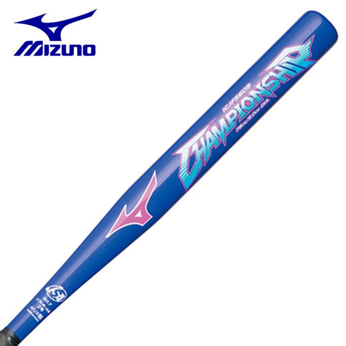 ミズノ MIZUNO ソフトボールバット ソフトボールFRP製1.2号ボール用 チャンピオンシップ 1CJFS60978 ソフトバット
