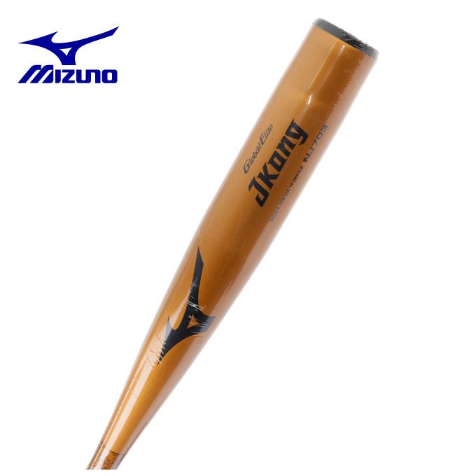 ミズノ MIZUN 野球 バット ジュニア 中学硬式用 グローバルエリート 金属製 Jコング 1CJMH60984 50