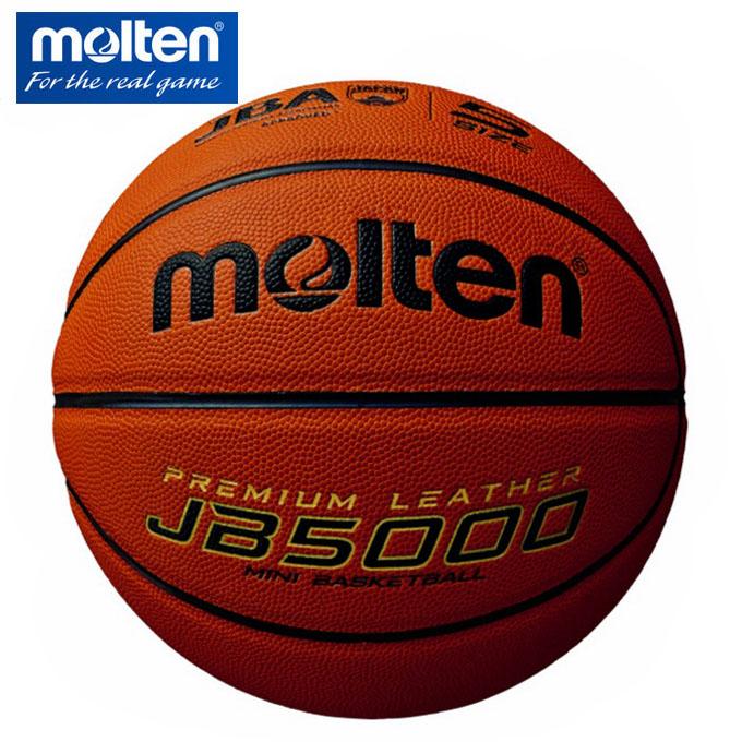 購入後レビュー記入でクーポンプレゼント中 モルテン バスケットボール 5号球 検定球 JB5000 オープニング 大放出セール 定番から日本未入荷 小学生 B5C5000 小学校 ミニバス molten