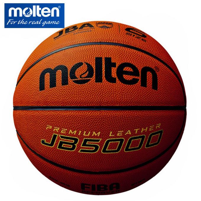 【5/5はクーポンで1000円引&エントリーかつカード利用で5倍】 モルテン molten バスケットボール 6号球 JB5000 B6C5000