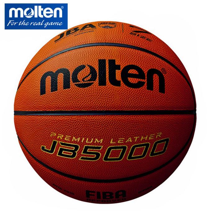 モルテン molten バスケットボール 7号球 JB5000 B7C5000