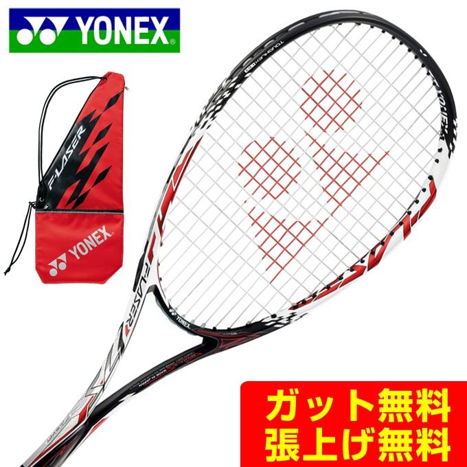 ヨネックス ソフトテニスラケット 後衛 エフレーザー 7S FLR7S YONEX
