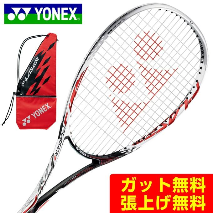 ヨネックス ソフトテニスラケット 前衛 エフレーザー 7V FLR7V YONEX
