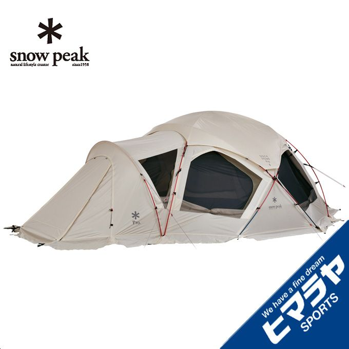 【5/5はクーポンで1000円引&エントリーかつカード利用で9倍】 スノーピーク テント ドームテント ドックドーム Pro 6 アイボリー SD-507IV snow peak