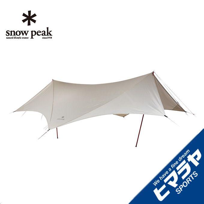 スノーピーク snow peak タープ Tarp HDタープヘキサエヴォPro アイボリー TP-260IV