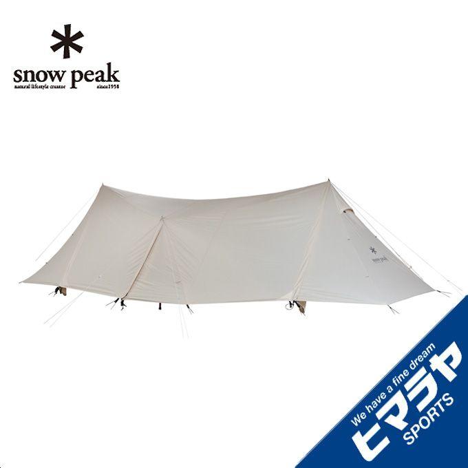 スノーピーク snow peak タープ Tarp ランドステーションL アイボリー TP-821IV