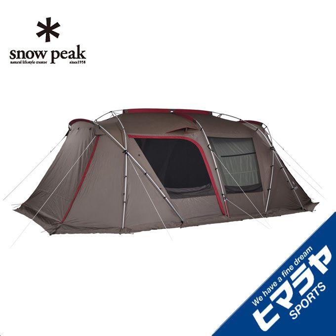 スノーピーク テント 大型テント ランドロック TP-671R snow peak
