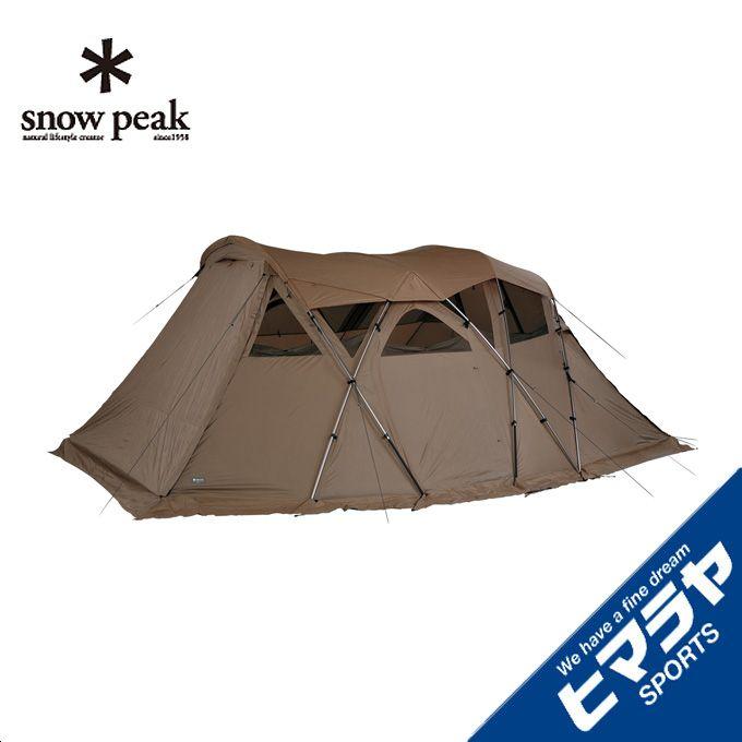 スノーピーク snow peak テント 大型テント モーグPro.air TP-600