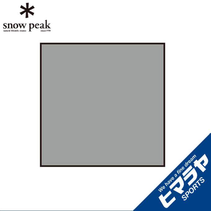 スノーピーク snow peak インナーマット ヴァール Pro.air インナーマット4 TM-650-4