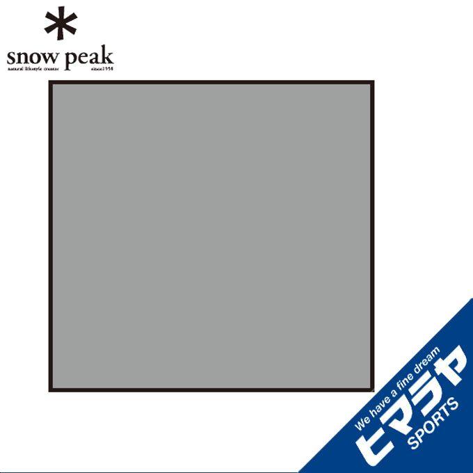 スノーピーク snow peak グランドシート ヴァール Pro.air グランドシート4 SD-650GS-4