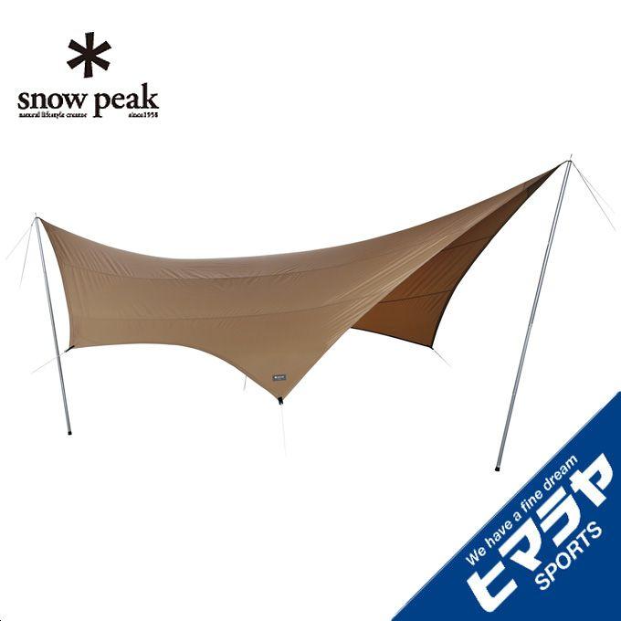 スノーピーク snow peak タープ Tarp ヘキサ Pro.air TP-350