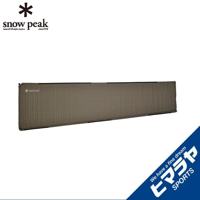 スノーピーク snow peak インフレータブルマット インフレータブルマット テレコ TM-135