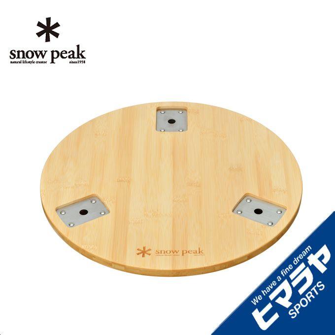 スノーピーク snow peak アウトドアテーブル 小型テーブル IGTサイドテーブル CK-158T