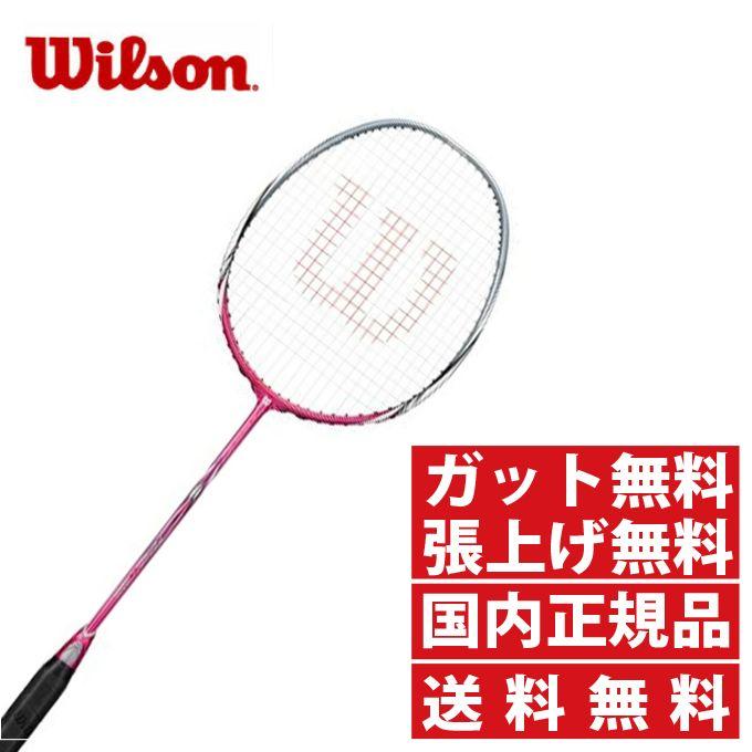 ウィルソン バドミントンラケット フィアース FIERCE CX5600 W-ing WRT869420 Wilson