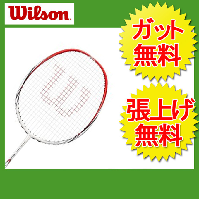ウィルソン バドミントンラケット フィアース FIERCE CX9000 WRT869320 Wilson