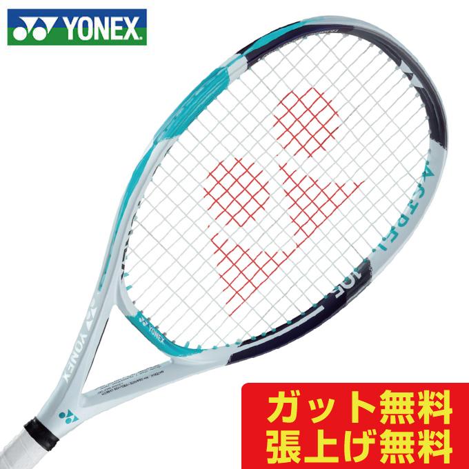 ヨネックス 硬式テニスラケット アストレル105 AST105 YONEX