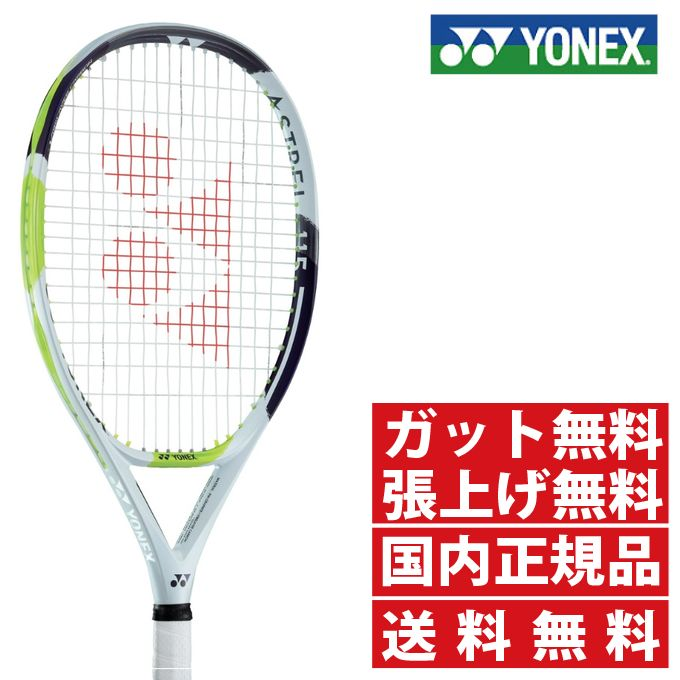 ヨネックス 硬式テニスラケット アストレル115 AST115 YONEX