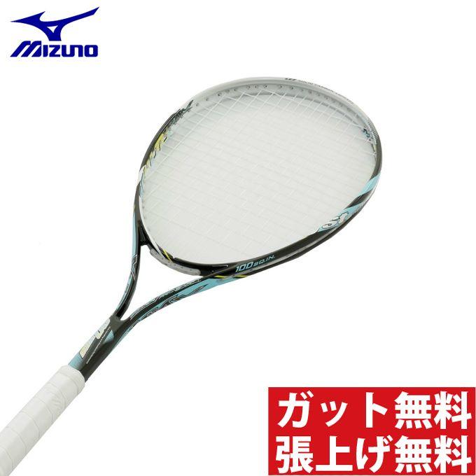 ミズノ ソフトテニスラケット オールラウンド ジスト Xyst 80ワイド 63JTN59027 mizuno